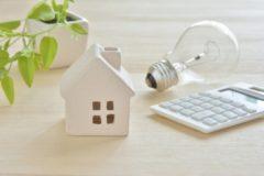 住宅設備工事のプロフェッショナルを目指してみませんか?