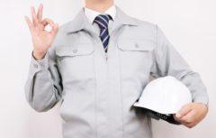 住宅設備工事に資格・年齢は問われる?