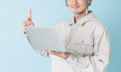 壁紙の張り替えを専門業者に依頼するべき理由